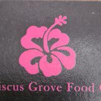 Hibiscus Grove